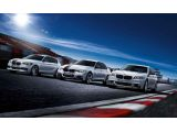 foto-galeri-bmw-m-performance-parts-and-original-accessories-announced-for-geneva-10001.htm