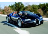 Bugatti Veyron Grand Sport Vitesse revealed with 1,200 HP