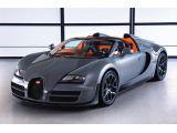Bugatti Veyron Grand Sport Vitesse - new images & full specs release