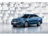 2013 Volkswagen Lavida debuts in Beijing