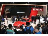 Evolved Ferrari HY-KERS concept revealed in Beijing