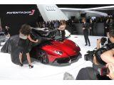 Lamborghini Aventador J promo clip released