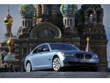 foto-galeri-bmw-activehybrid-7-starts-from-84895-13899.htm