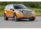Carlsson unveils China-only 2012 Mercedes-Benz CGL 45 Royal Last Edition