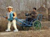 foto-galeri-gunun-komikleri-135-1458.htm