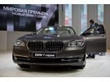 foto-galeri-bmw-7-series-moscow-2012-14744.htm