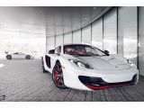 foto-galeri-mclaren-bespoke-project-8-revealed-14984.htm