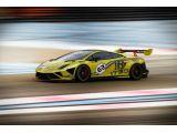 2013 Lamborghini Gallardo LP 570-4 Super Trofeo