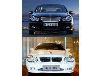 Çinlilerin esinlendiği otomobiller