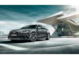 foto-galeri-audi-rs6-avant-plus-with-608-hp-in-the-works-17750.htm