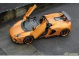 foto-galeri-mclaren-mp4-12c-spider-terso-by-fab-design-17790.htm