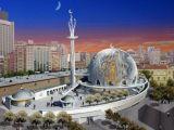 Taksim'deki Muazzam Cami