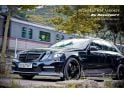 Revozport introduces a new styling program for the Mercedes E63 AMG - ph
