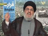 Hizbullah lideri Nasrallah'tan Suriye çıkışı
