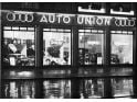 Historical study commissioned by Audi shows Auto Union's Nazi ties - pho