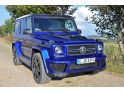 German Special Customs tunes the Mercedes-Benz G-Class - photos