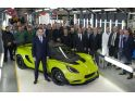 Street-legal Lotus Elise S Cup unveiled - photos