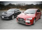 foto-galeri-sti-vs-evo-more-up-to-date-photo-4484.htm