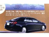 2012 Toyota Camry brochure leak - 27.7.2011 / Holiday Auto