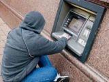 Bu bankamatik kimin için?