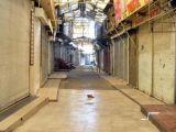 Diyarbakır'da esnaf kepenkleri kapattı