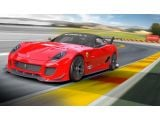 Ferrari 599XX Evolution Pack announced with active aerodynamics and 750