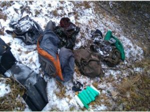 Tuncelide PKKya Yönelik Operasyonlar Sürüyor
