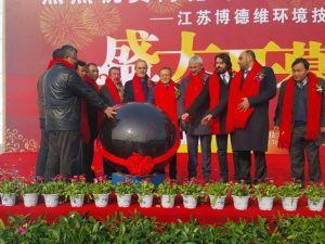 Balıkesir Büyükşehir Belediye Başkanı Uğur, Çinde Yatırım Anlaşması İmzaladı