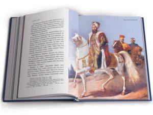 Osmanlı Tarihi Yeniden Yazıldı