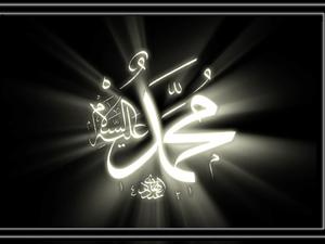 Hz. Muhammed (S.A.V.) Miraca Nasıl Yükseldi?