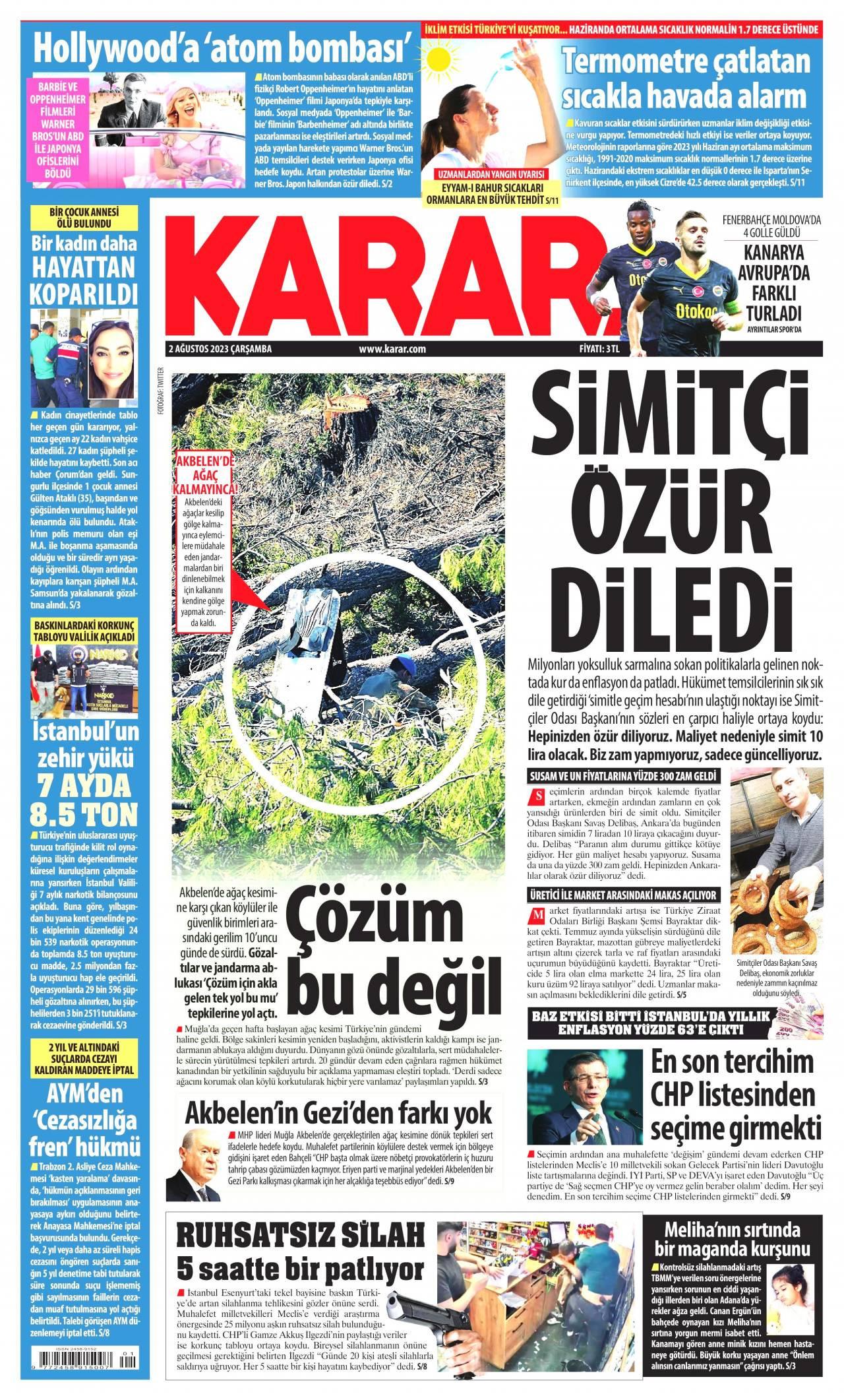 Karar Газета