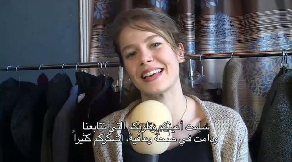"""""""Şeref Meselesi"""", Arap Kanalında"""