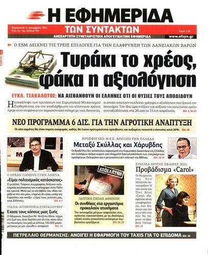 Orhan Pamuk: Türkiye, AB'nin Mülteci Filtresi Olmamalı