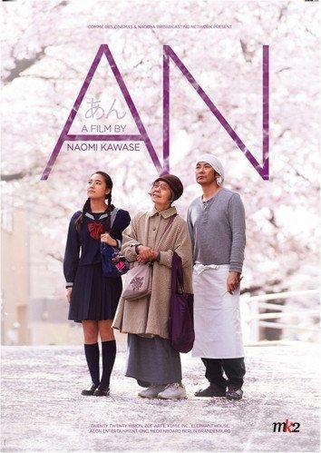 Japon Sineması İstanbul'a Geliyor